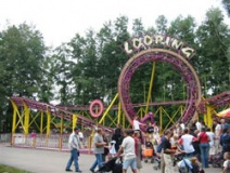 Le Looping, une autre attraction accidentée.